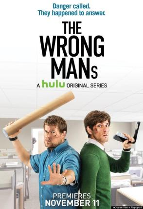 The_Wrong_Mans_Serie_de_TV-988633164-large